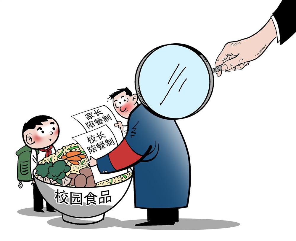 厦门海沧区开学首餐制监管形成常态